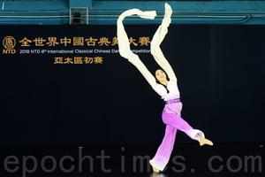 學中國古典舞 「假小子」變端莊淑女
