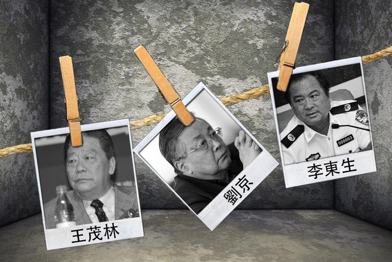 圖左至右為王茂林、劉京和李東生。(大紀元合成圖)