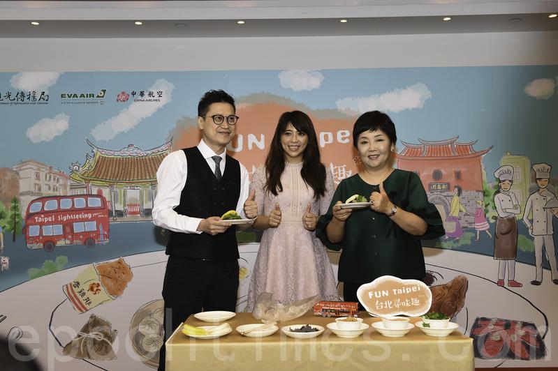台北在港推「米芝蓮」美食遊程圖