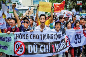 越南多地爆發示威活動 抗議越共出賣民族利益