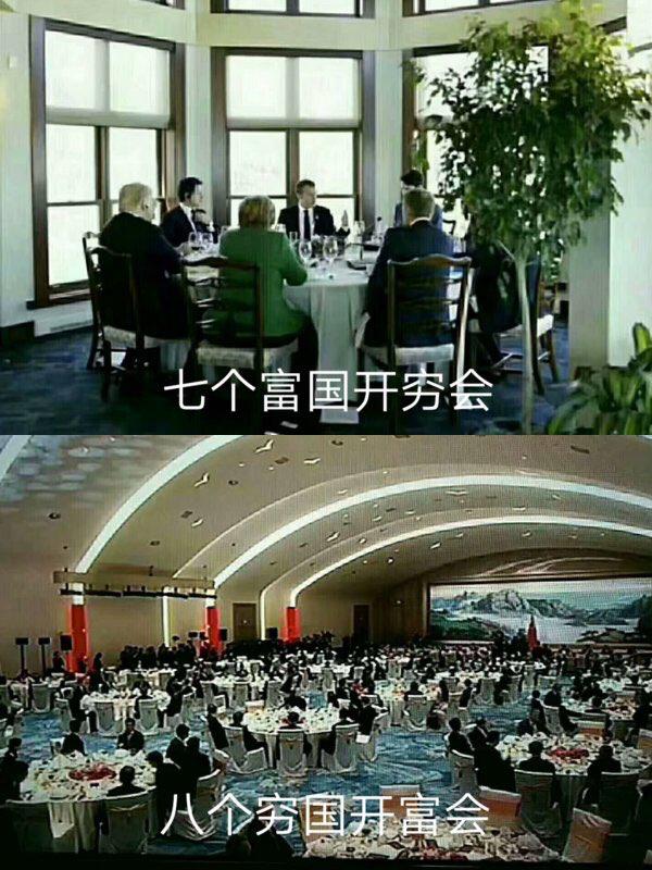 日前,G7領導人峰會與上合峰會都結束了,網絡上流傳著兩個會議的不同照片:「七個富國開窮會」,「八個窮國開富會」。(網絡圖片)