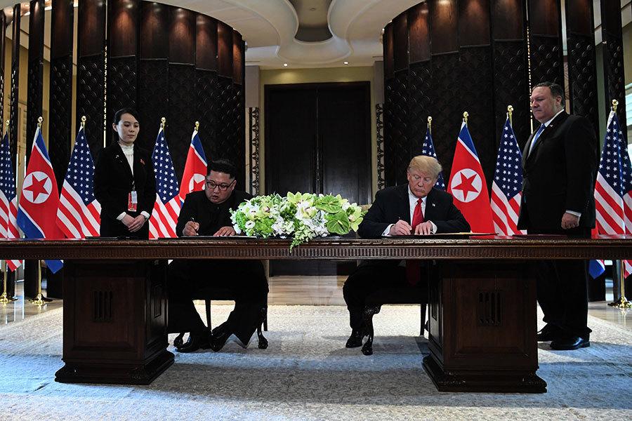 特朗普與金正恩簽署聯合協議