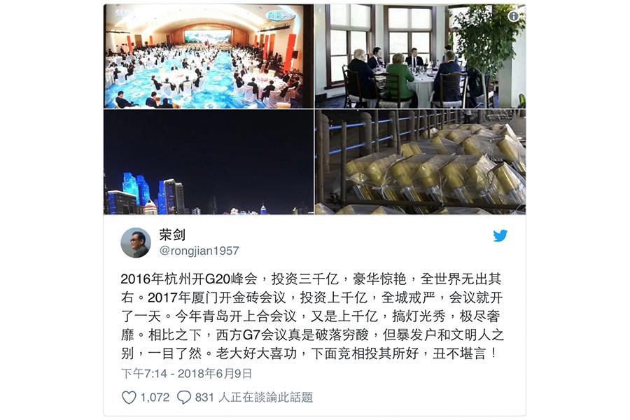 G7峰會與上合峰會的對比圖片在社交媒體上引起熱議。(推特擷圖)