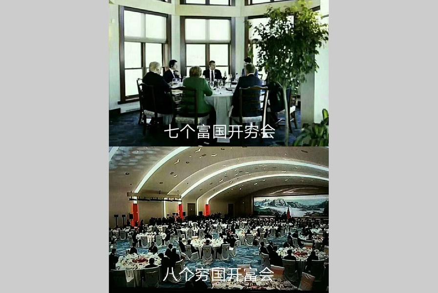 周曉輝:奢靡上合峰會背後的道路不自信