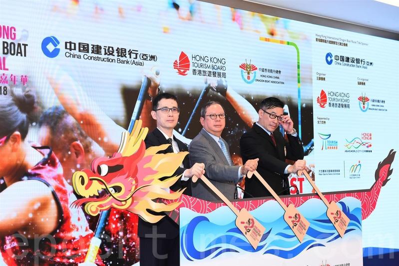 由旅發局主辦的「香港龍舟嘉年華」,將於22日起舉行,預計今年可吸引7至8萬人參與。(郭威利/大紀元)