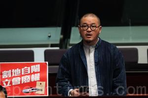 林鄭拒絕就旺角衝突成立調查委員會