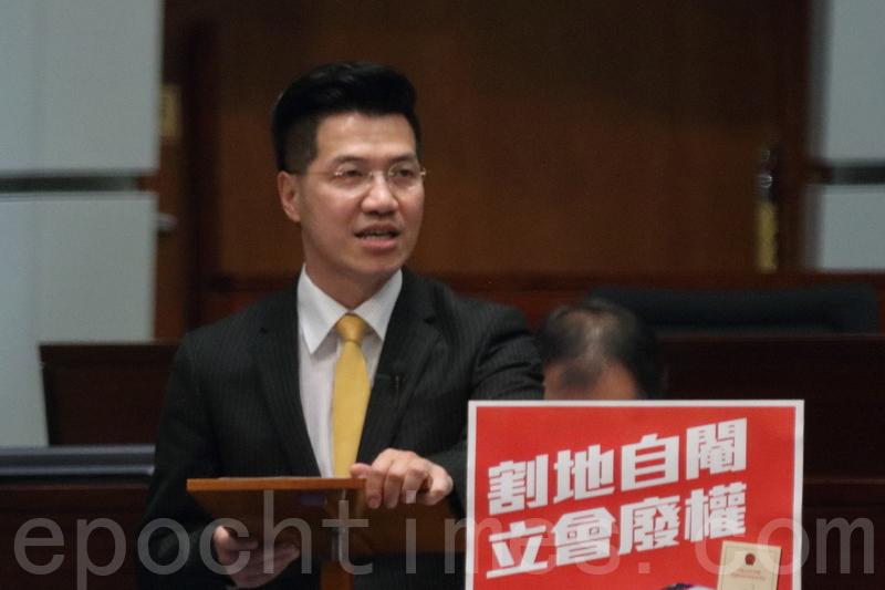 范國威質疑中聯辦旗下公司全資擁有和控制香港三大連鎖書店集團「三中商」,違反《基本法》第22條,削弱香港居民的出版自由。(蔡雯文/大紀元)