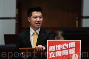 議員質疑中聯辦操控「三中商」違基本法
