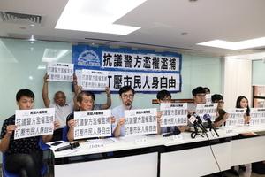民陣譴責張德江訪港警濫權