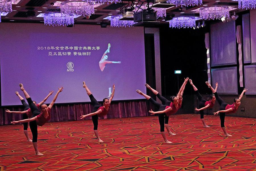 「全世界中國古典舞大賽」亞太區初賽次日,大會安排一場賽後總結會,讓選手互相切磋  交流。圖為女子組參賽者示範中國舞的基本訓練與技術技巧。(李逸/大紀元)