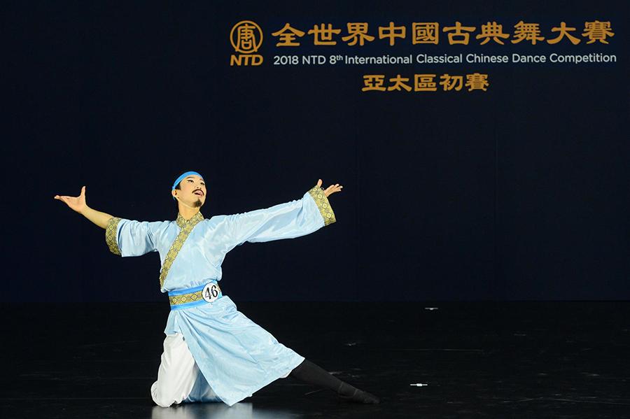 青年男子組選手鄭登富參賽劇目為《棄文從武》。(宋碧龍/大紀元)
