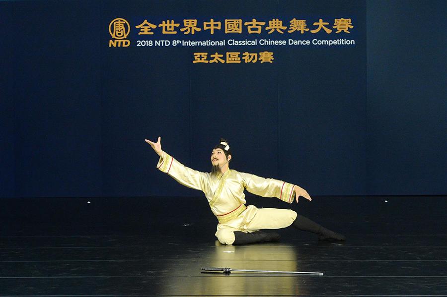 青年男子組黃耀騰參賽劇目《越王勾踐》。(宋碧龍/大紀元)
