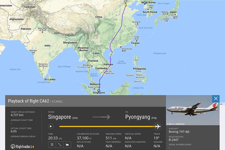 全球航班追蹤網站flightradar24.com顯示,另一架波音747-4J6客機(機身編號B-2447),以CA62航班12日晚上11時23分從新加坡樟宜國際機場起飛,同樣在臨近北京時,航班追蹤在網站上消失,13日上午6時28分在平壤國際機場降落,然後改以CA122航班飛回北京,在上午8時53分抵達北京首都國際機場降落。(網頁擷圖)