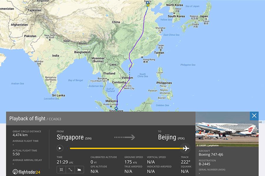全球航班追蹤網站flightradar24.com顯示,原定直飛平壤的中國國航CA63班機(機身編號B-2445)於12日晚上11時40分從新加坡樟宜國際機場起飛,但就在臨近北京時,航班目的地信息從網站上消失,13日上午5時29分在北京首都國際機場降落。(網頁擷圖)