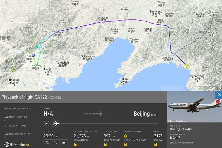 波音747-4J6客機(機身編號B-2447)在12日晚從新加坡飛至北韓平壤後,13日早上以CA122航班飛回北京,在上午8時53分抵達北京首都國際機場降落。(網頁擷圖)