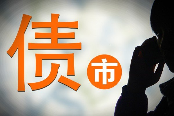 今年以來,中國債券市場違約事件頻發。除了當局監管不力之外,還存在中共對企業債違約的事不關己心態。(大紀元資料室)