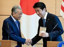 受龐大國債所困 馬來西亞向日本求助