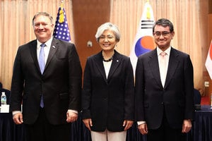 蓬佩奧訪韓 解答「特金會」後四大疑問