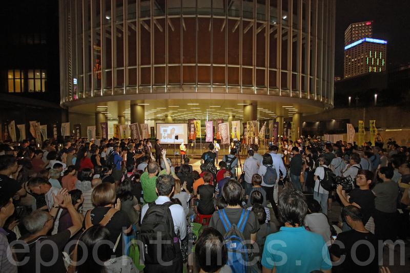 「一地兩檢關注組」晚上七時在立法會外舉行集會,抗議「一地兩檢」條例草案。(蔡雯文/大紀元)