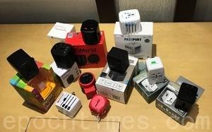 消委會測十款USB旅行插蘇全不合格