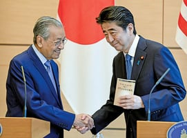 受龐大國債所困 馬來西亞求助日本
