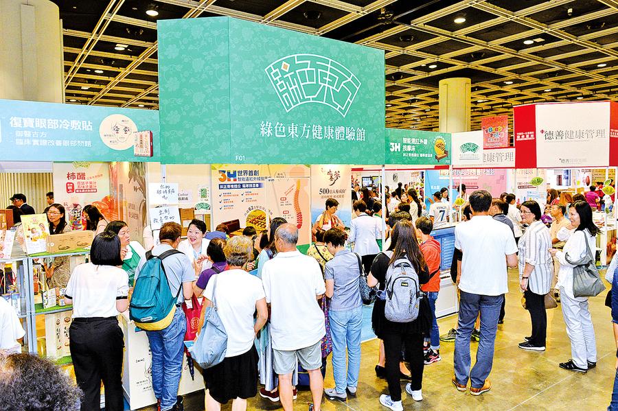 健康博覽綠色東方排長龍 融傳統文化智慧受歡迎