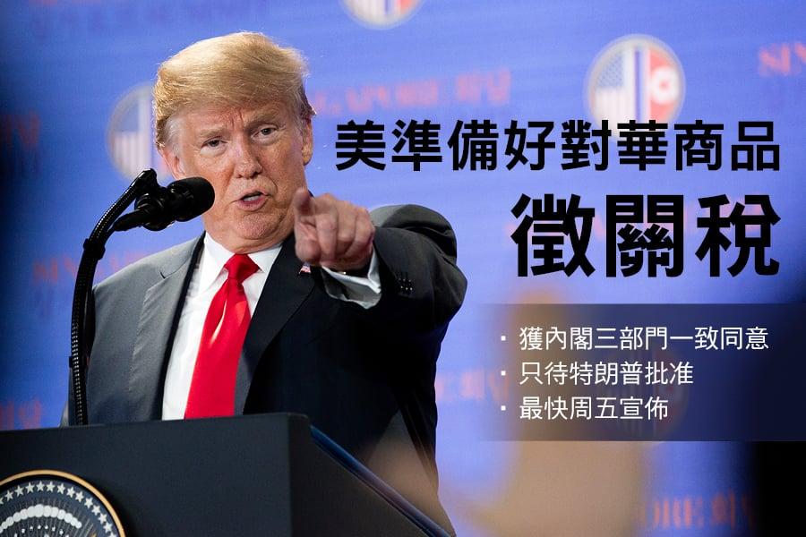 特朗普在「特金會」後的記者會上暗示,自己在貿易上對中共的強硬政策不會改變。(Charlotte Cuthbertson/The Epoch Times)