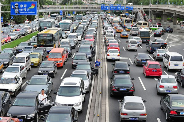 每年限12次每次7天 北京再發限車令惹民怨