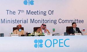 OPEC下周開會 特朗普:油價太高