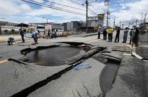 大阪6.1級地震 為當地近百年來最強
