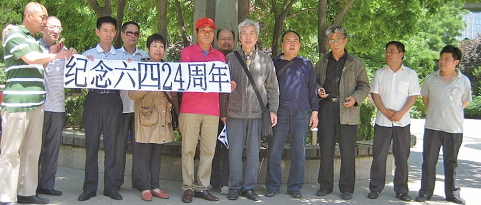 孫文廣因紀念六四被關四十三天