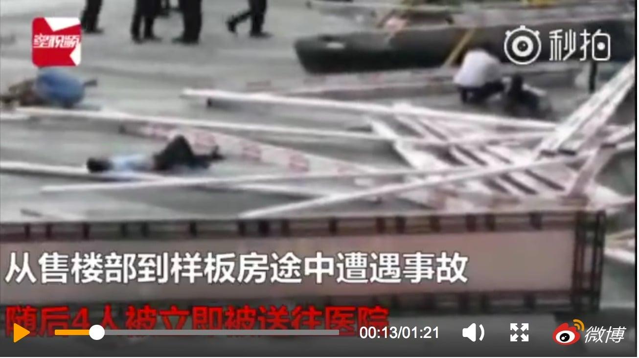 6月16日,廣東江門市國土局局長攜妻在一樓盤看房時,被高空掉落的材料砸死。圖為事發現場。(視像擷圖)