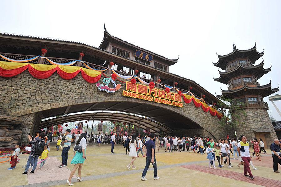 江西省官方因在省內景區推行外國人免門票政策引發爭議。圖為南昌萬達主題公園。(AFP/Getty Images)