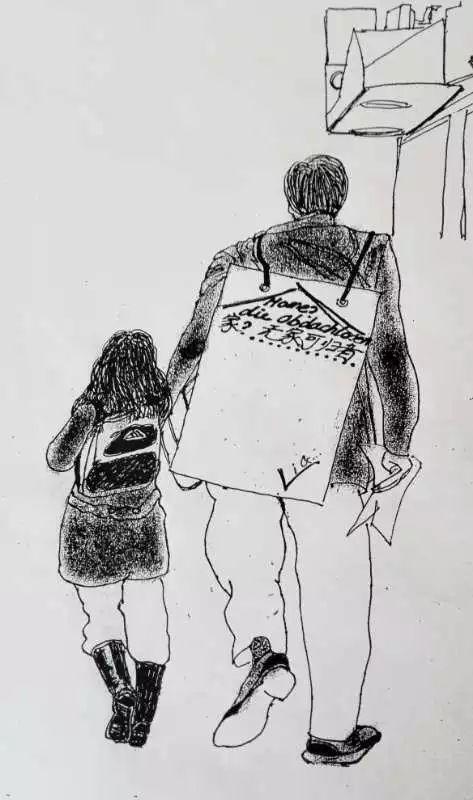 獄中郭利曾經畫了一幅和女兒牽手前行的畫。(微信號「不萬能氣泡」)