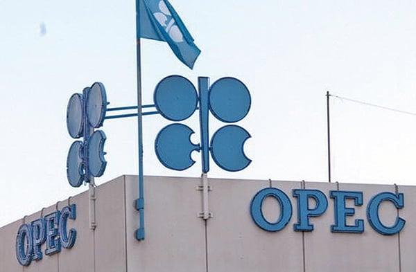 位於奧地利維也納的OPEC總部。(AFP/Getty Images)