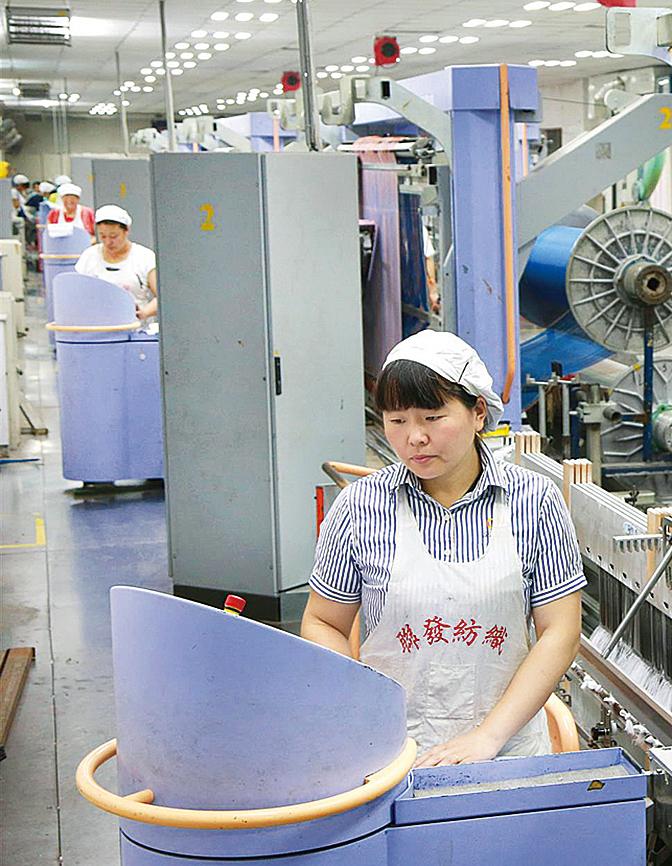 特朗普6月15日宣佈對約500億美元中國商品徵收25%關稅。他也豁免了一些中國商品,將它們從原始名單中剔除。(Getty Images)