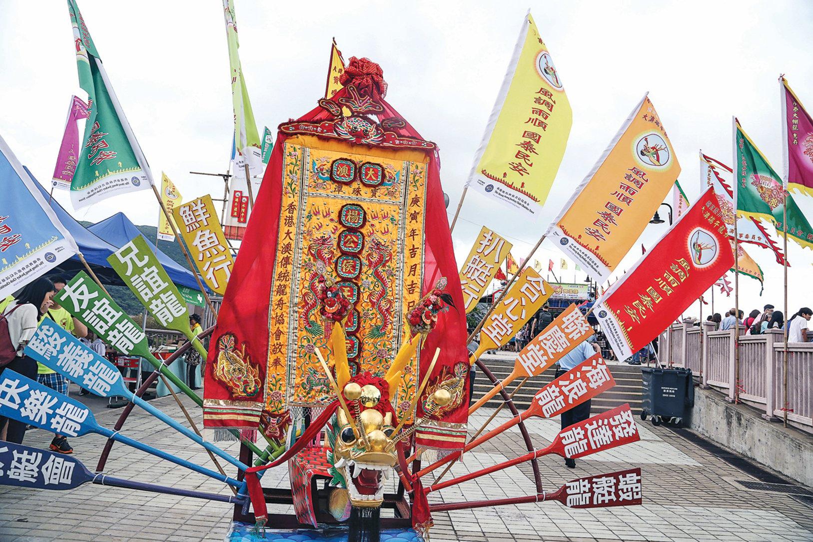 香港漁村大澳的龍舟。(余鋼∕大紀元)