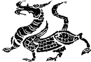 中國歷史正述 商之十一------武丁中興