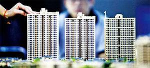 專家 : 中國房市現深刻變化