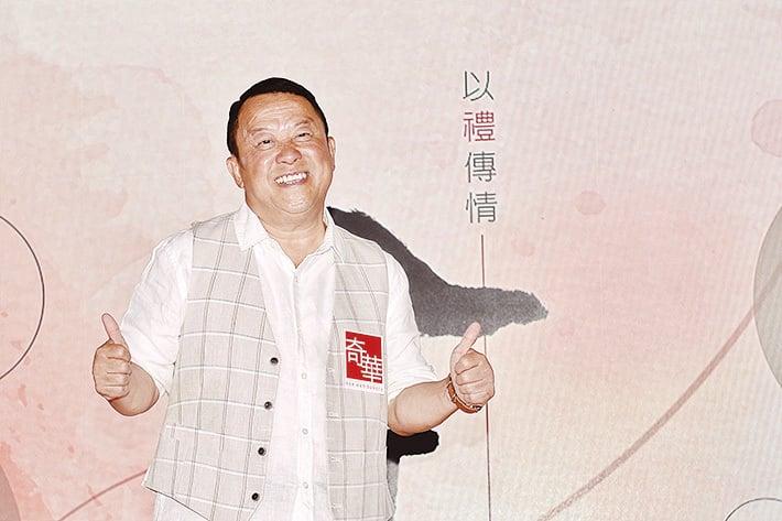 曾志偉20日出席奇華80周年活動。他表示代言了23年,不知道是誰捧紅了誰,合作後期已不講酬勞。(宋碧龍/大紀元)