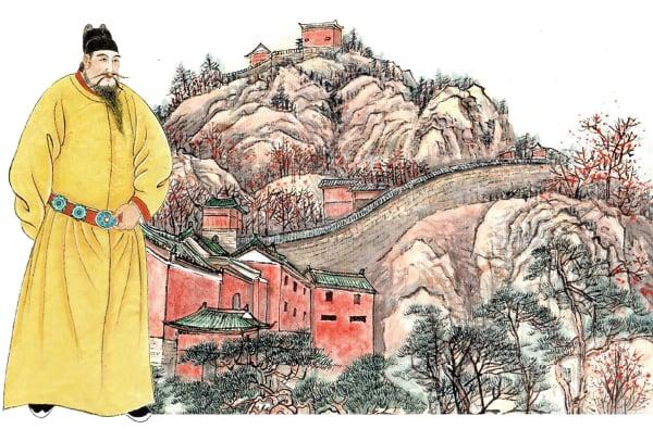 六嶽之首 登峰造極(下)