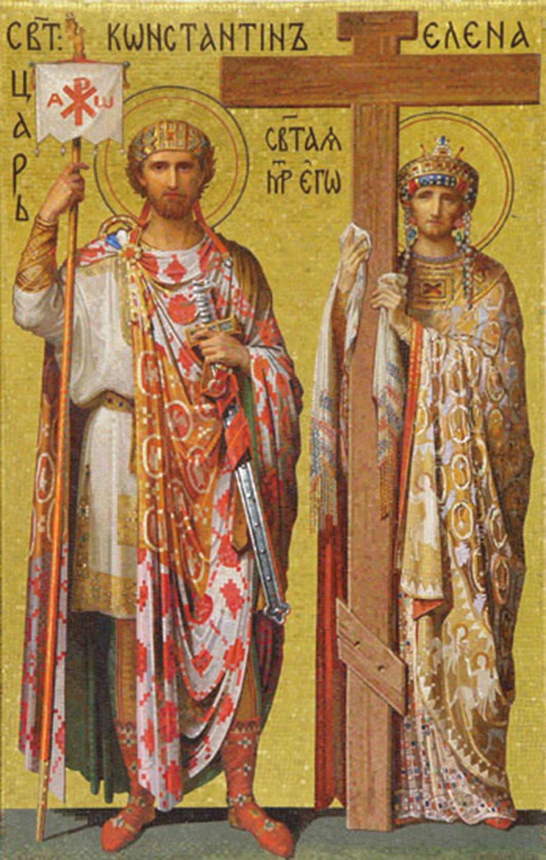 君士坦丁大帝與其母聖海倫納,相傳海倫納找到耶穌受刑的真十字架。(公有領域)