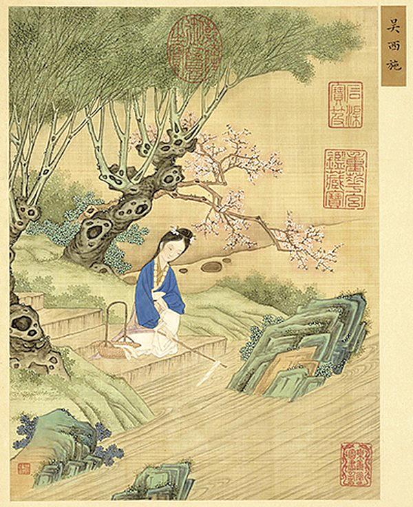 清朝赫達資所繪西施,現藏台北故宮博物院(公有領域)