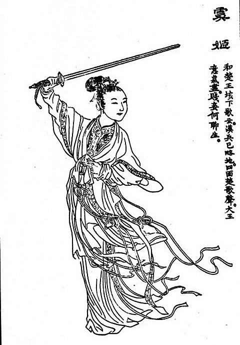 晚笑堂竹莊畫傳裏的《虞姬舞劍圖》(公有領域)