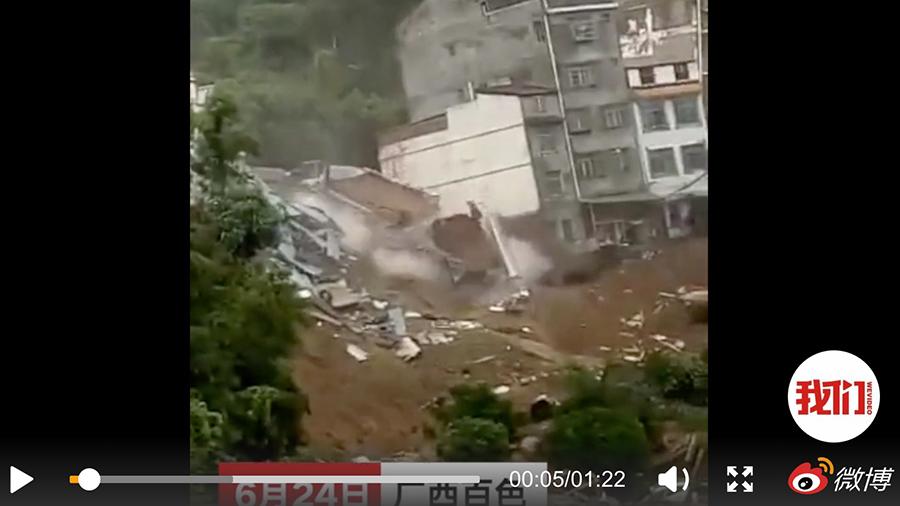 近日,廣西多地連續暴雨引發災害,致多人死傷。其中百色田林縣6棟高樓突然倒塌,凌雲縣山體滑坡。圖為高樓倒塌現場。(視像擷圖)