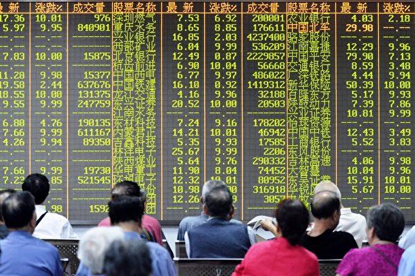 6月19日,滬深兩市突然跳空低開,滬指直接擊穿3,000點政策底,並失守2,900點心理關口,創兩年來新低。(AFP/Getty Images)