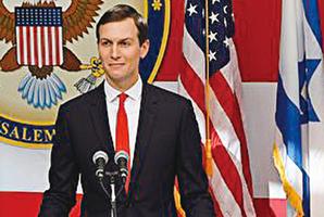 庫什納:美國很快宣佈中東和平計劃