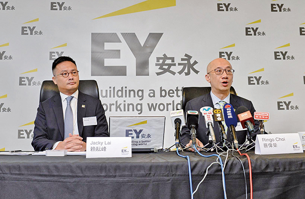 會計師事務所安永預計,香港全年新股上市集資額將達2,000億港元。在全球排名第五。(宋碧龍/大紀元)