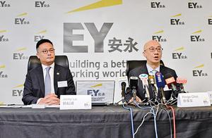 安永料港全年新股上市 集資2,000億