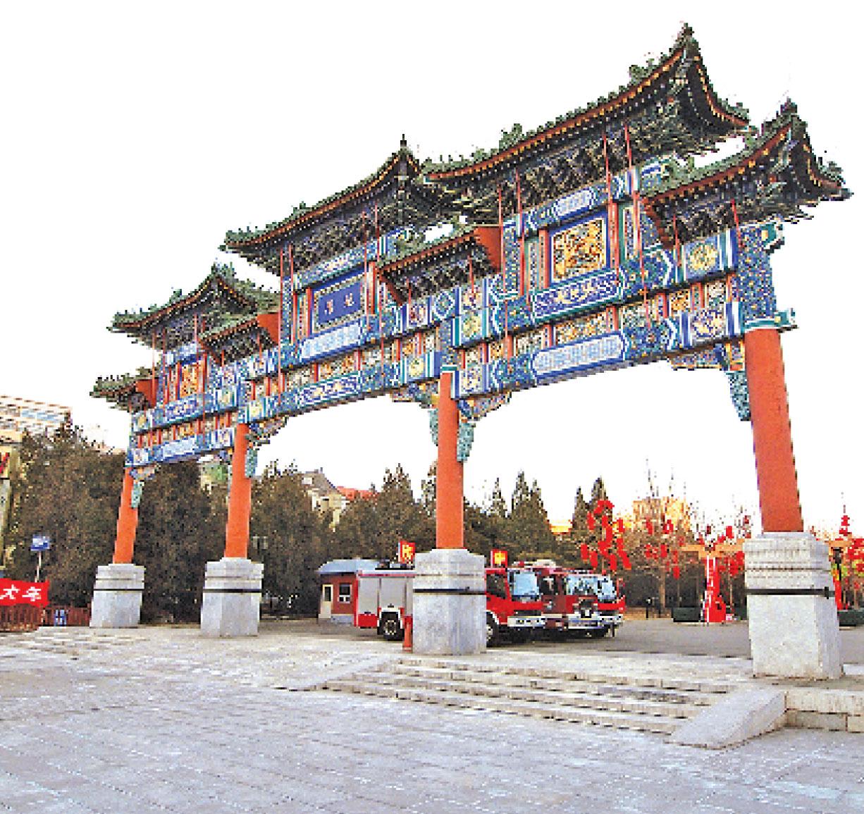北京地壇。(rheins/Wikimedia Commons CC BY-SA 3.0)